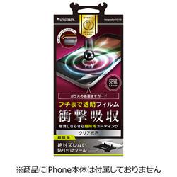 iPhone 7 Plus用 曲面対応 衝撃吸収 強化防汚 液晶保護フィルム 光沢 Simplism TR-PFIP165-SKKB