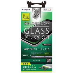 iPhone 6s/6 [FLEX 3D] 立体成型フレームガラス (光沢・ブラックフレーム) TR-GLIP154-F3CCBK