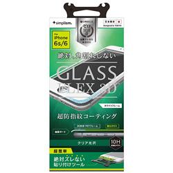 iPhone 6s/6 [FLEX 3D] 立体成型フレームガラス (光沢・ホワイトフレーム) TR-GLIP154-F3CCWT