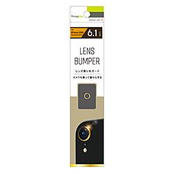 iPhone XR用 6.1 [Lens Bumper] カメラレンズ保護フレーム TRIP18MLBGL