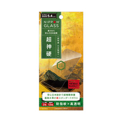 NIPPONGLASS iPhone 12 mini 5.4インチ対応 [NIPPON GLASS] 超神硬 2倍強化 光沢 TY-IP20S-GL-GNCC