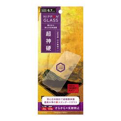 NIPPONGLASS iPhone 12 Pro Max 6.7インチ対応 [NIPPON GLASS] 超神硬 2倍強化 反射防止 TY-IP20L-GL-GNAG