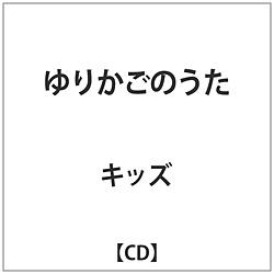オムニバス / ゆりかごのうた  CD