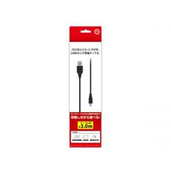 USBロング充電ケーブル 【PS3/Wii U/PSP(PSP-2000/3000)】 [CC-MLULC-BK]