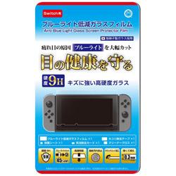 Switch用 ブルーライト低減ガラスフィルム [CC-NSBGF-CL]