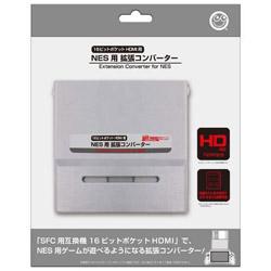 NES用 拡張コンバーター (16ビットポケットHDMI/SFC用) [CC-16PHN-GR]