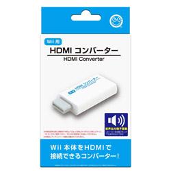 HDMIコンバーター(Wii用) [CC-WIHDC-WT] 【Wii】