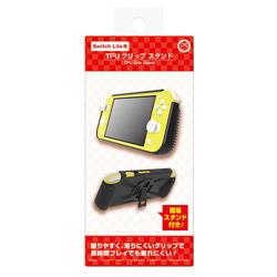 【在庫限り】 TPUグリップスタンド(Switch Lite用) [CC-SLGRS-BK] 【Switch Lite】