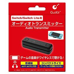 オーディオトランスミッター(Switch/Switch Lite用) CC-MLATR-BK CC-MLATR-BK