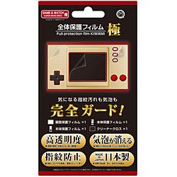 全体保護フィルム極(GAME&WATCH SUPERMARIOBROS.用) CC-GWZKF-CL