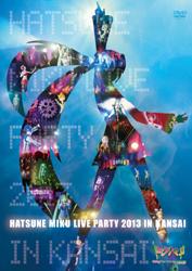 初音ミク ライブパーティー 2013 in Kansai (ミクパ♪) -39's Spring the 3rd Synthesis- 【DVD】    [DVD]