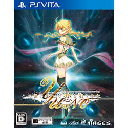 この世の果てで恋を唄う少女YU-NO 通常版 【PS Vitaゲームソフト】