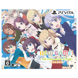 NEW GAME! -THE CHALLENGE STAGE!- 限定版 【PS Vitaゲームソフト】