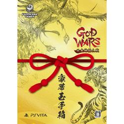 【店頭併売品】 GOD WARS (ゴッドウォーズ) 日本神話大戦 限定版「豪華玉手箱」 【PS Vitaゲームソフト】