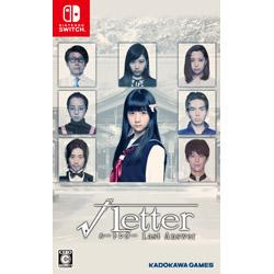 【在庫限り】 √Letter ルートレター Last Answer 【Switchゲームソフト】