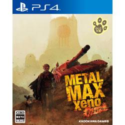 METAL MAX Xeno Reborn 通常版 【PS4ゲームソフト】
