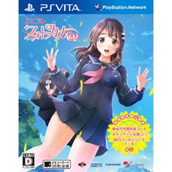 エビコレ フォトカノ Kiss【PS Vitaゲームソフト】   [PSVita]