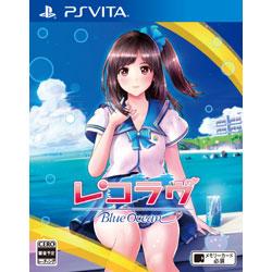 レコラヴ Blue Ocean【PS Vitaゲームソフト】    [PSVita]