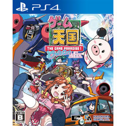 [Used] game heaven CruisinMix Normal Edition PS4]