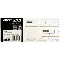 Mac用 SODIMM DDR3L-1866(PC3L-14900) 8GB 2枚組 AS-MS08G1866D3L-D