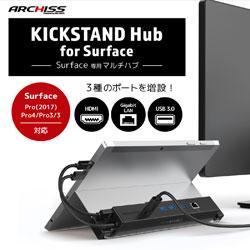Surface Pro 2017 / Pro 4 / Pro 3 / 3用 0.18m[USB-A オス→メス LAN / USB-Ax3、Mini DisplayPort オス→メス HDMI]3.0変換アダプタ KICKSTAND Hub ACアダプタ付属  ブラック AS-SPHUB01