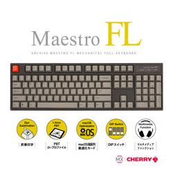 MaestroFL 英語配列 US 青軸 メカニカル有線キーボード USB-A/USB-C対応 Win/Mac対応 104キー AS-KBM04/CGB