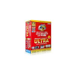 〔Win版〕 変換スタジオ 7 Complete BOX ULTRA