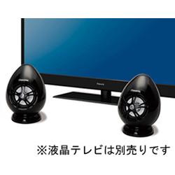 小型テレビ用高音質スピーカー Olasonic TW-D5TV