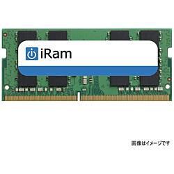 増設メモリ iMac 2017 27インチ用 IR4GSO2400D4 [SO-DIMM DDR4 /4GB /1枚]