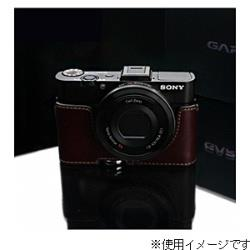 本革カメラケース 【ソニー サイバーショット DSC-RX100/RX100M2兼用】(ブラウン) XS-RX100IIBR3[生産完了品 在庫限り]