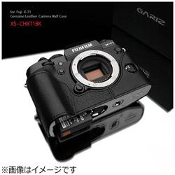 本革カメラケース 【FUJIFILM X-T1用】(ブラック) XS-CHXT1BK