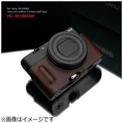 本革カメラケース 【ソニー RX100MIII/RX100MII/RX100用】(ブラウン) HG-RX100M3BR