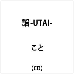 こと/ 謡-UTAI-