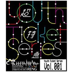 超特急/★Youth Ticket Series Vol.1 【ブルーレイ ソフト】