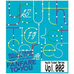 超特急/★Youth Ticket Series Vol.2 【ブルーレイ ソフト】