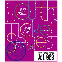 超特急/★Youth Ticket Series Vol.3 超特急 BOYS GIG Vol.2 【ブルーレイ ソフト】