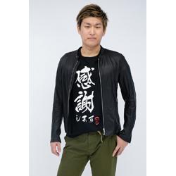 StylishNoob Tシャツ 「感謝します」 ブラック