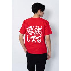 stylishnoobモデル Tシャツ レッド