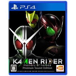 KAMENRIDER memory of heroez Premium Sound Edition 【PS4ゲームソフト】
