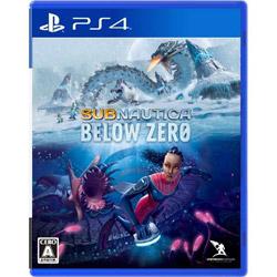 〔中古品〕Subnautica: Below Zero