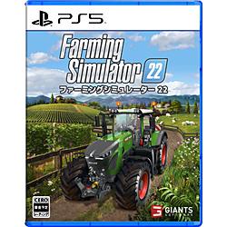 ファーミングシミュレーター 22 【PS5ゲームソフト】