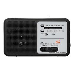 ORIGINAL BASIC 手回し充電ラジオ ORIGINAL BASIC ブラック AR-ASH30B [AM/FM /ワイドFM対応]