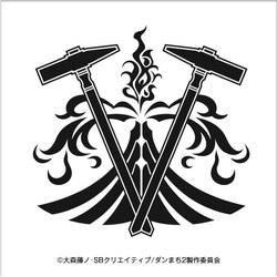 ダンまちII クッションスマホスタンド 【ヘファイストスファミリア】