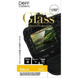 デジタルカメラ用 液晶保護ガラスフィルム DPG-BC1NI01 Nikon D4s、D4、Df、D810. D810、D800E、D800、D750、D610、D600、D500 対応