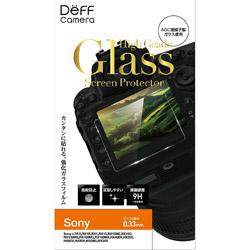 デジタルカメラ用 液晶保護ガラスフィルム DPG-BC1SN01