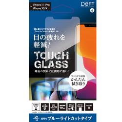 DEFF iPhone 11 Pro 5.8インチ用ガラスフィルム TOUGH GLASS(平面ガラス2.5D+2次硬化) ブルーライトカット BKS-IP19SB3F