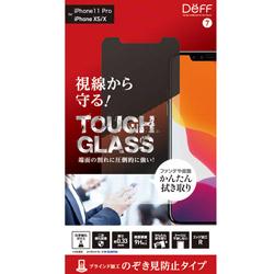 DEFF iPhone 11 Pro 5.8インチ用ガラスフィルム TOUGH GLASS(平面ガラス2.5D+2次硬化) 覗き見防止 BKS-IP19SP3F