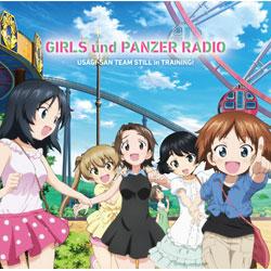 ラジオCD「ガールズ&パンツァーRADIO ウサギさんチーム、まだまだ訓練中!」Vol.1 CD