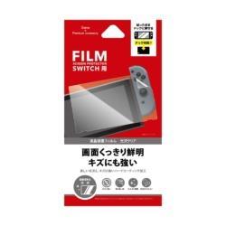 任天堂 Switch用 液晶保護フィルム 光沢 ハード NX-SWF01 光沢 ハード