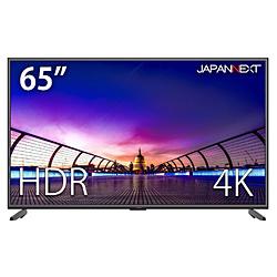 JAPANNEXT JN-V6500UHDR 65型ワイド 4K/HDR対応液晶モニター PIP/PBP機能 [3840×2160/VA/DisplayPort・HDMI×3・VGA]